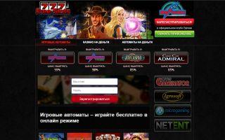Особенности казино-онлайн и игровых автоматов