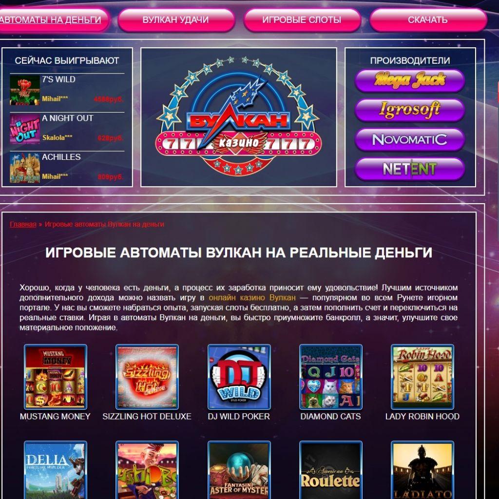 Мир изящества и страсти в казино Вулкан на деньги – игровой автомат Geisha