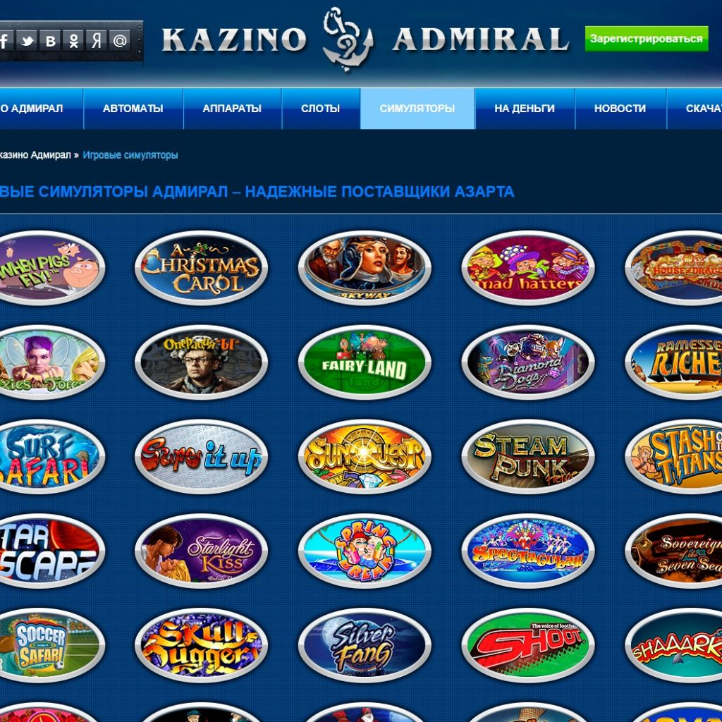 Игровые автоматы бесплатно золото партии