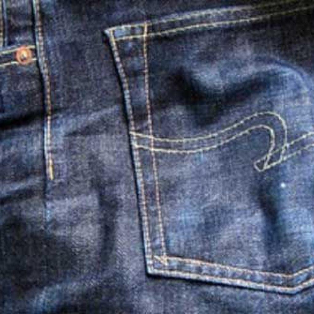 Убрать жвачку с брюк – поможет скотч!