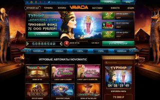 Бесплатные развлечения в интернет-казино Вавада