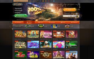 Обзор онлайн казино Joycasino мобильная версия