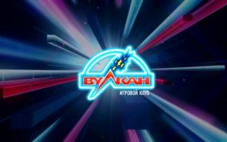 Для онлайн казино власти Кипра ужесточили законы – новости казино Вулкан