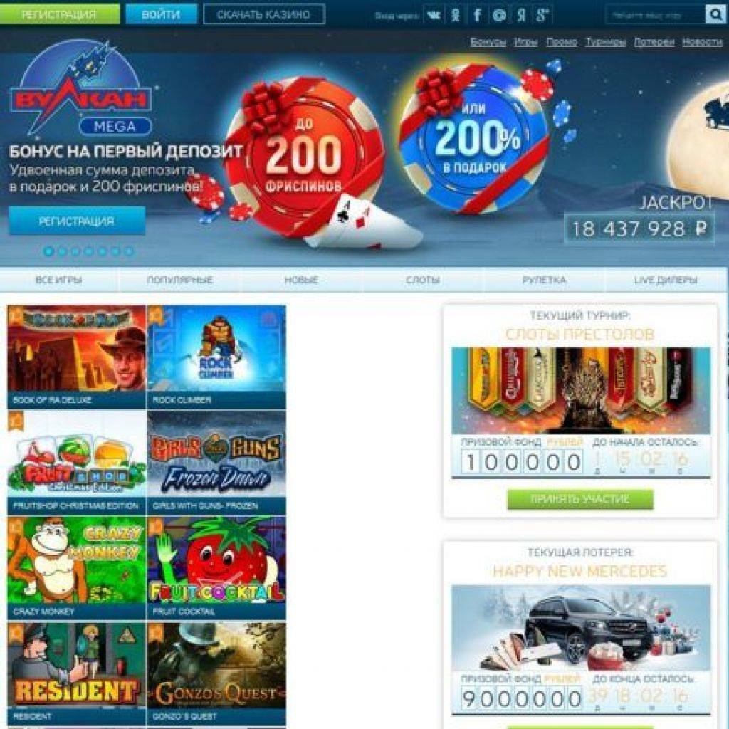 Обзор онлайн казино Вулкан Мега