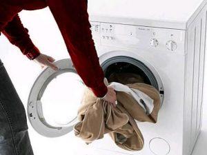 Стирка дубленки в стиральной машине